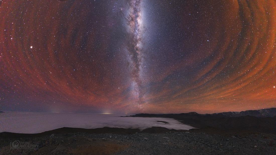 Luminescence nocturne sur le Chili