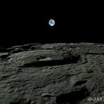 Lever de Terre vu par Kaguya