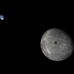 La Lune et la Terre vues par Chang'e 5-T1