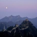 La Grande Muraille au clair de Lune