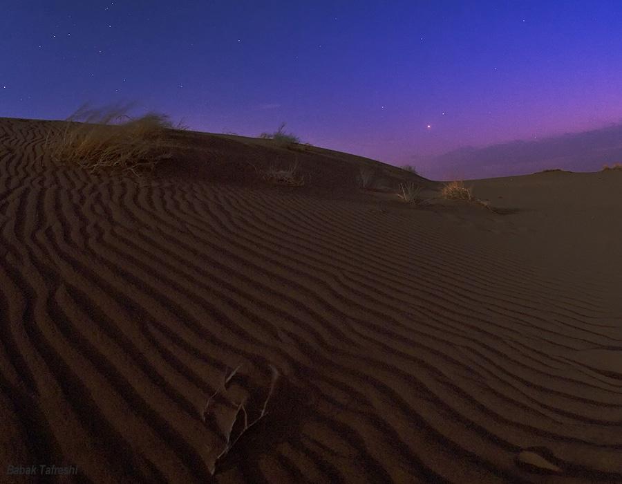 Une planète Mars bien moins brillante que la Lune
