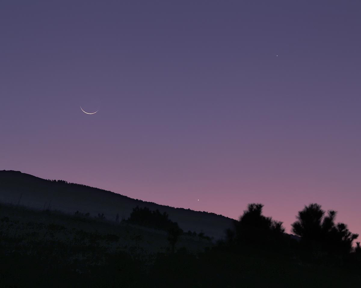 Le sourire de la Lune